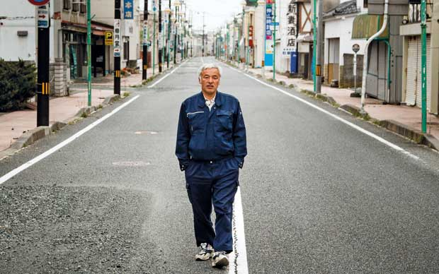 Naoto Matsumura