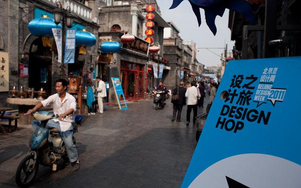 Il cartello nella zona di Dashilar segnala il Design Hop