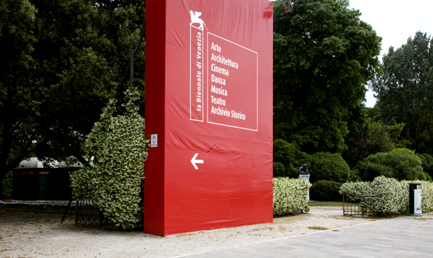 L'ingresso della Biennale di Venezia ai giardini di Sant'Elena