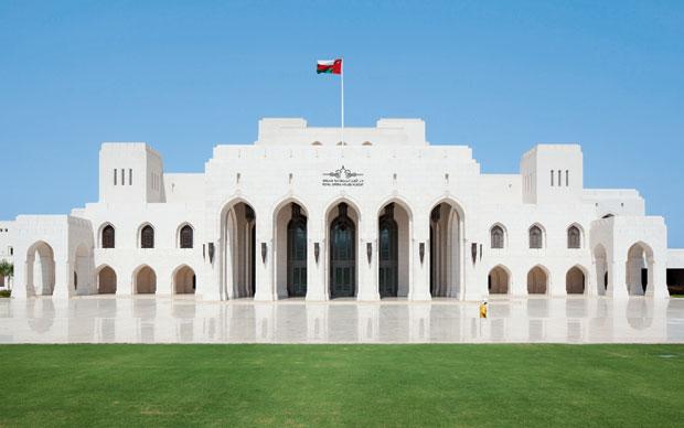 Muscat. La facciata della Royal Opera House