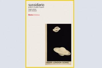 Copertina del libro Sussidiario Grafica e caratteri moderni