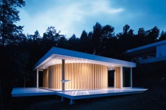 Una delle immagini contenute nel libro. Paper House