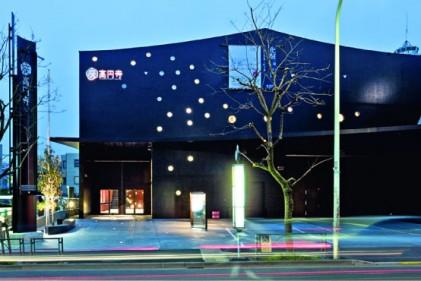 La nuova architettura di Toyo Ito è stata appena inaugurata a Tokyo