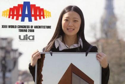 Locandina della XXIII congresso internazionale dell'architettura a Torino