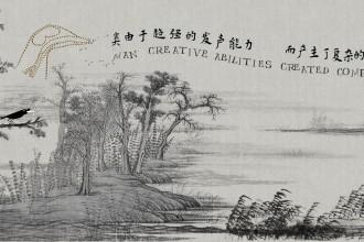 Xu-Bing-Character