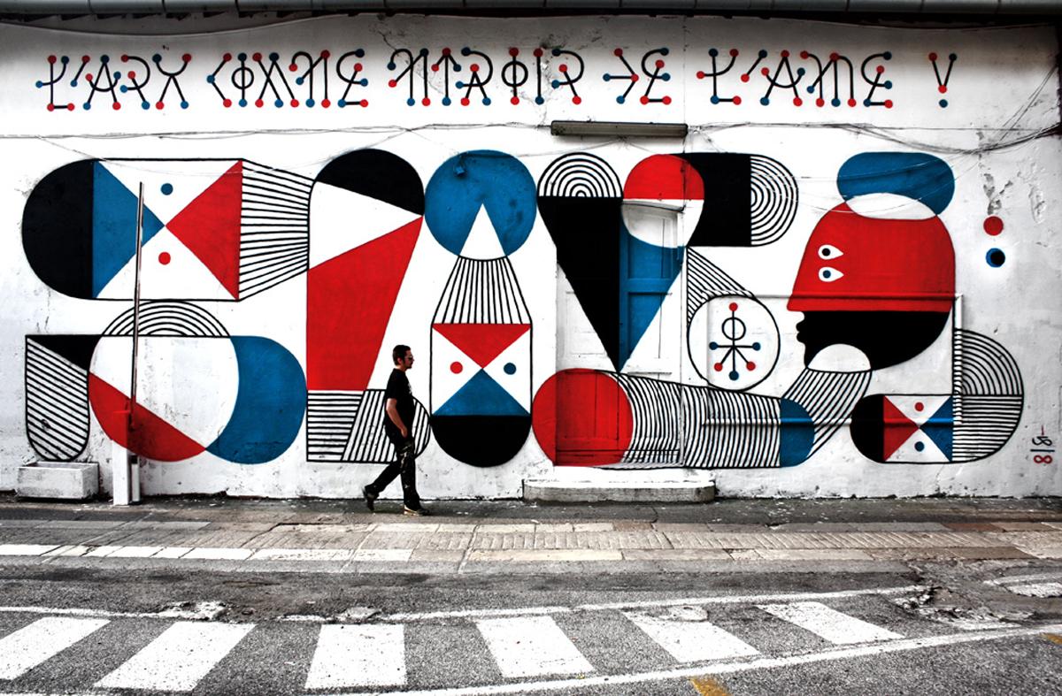 La xxi triennale di milano living corriere for Esposizione design milano