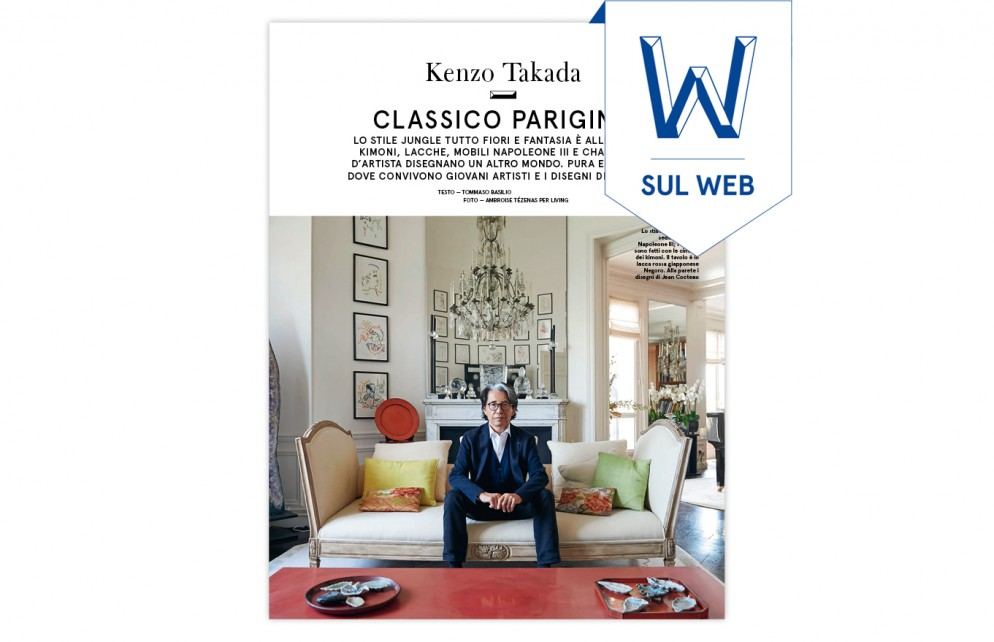 11_living_magazine4_WEB