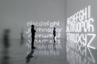 artemide Alphabet of Light