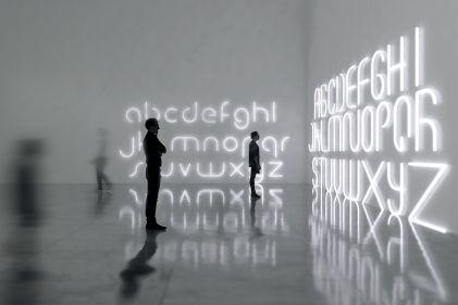 artemide Alphabet of Light