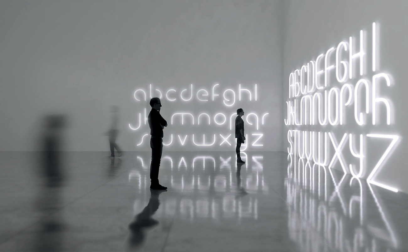Lampade architetturali for Arredamento illuminazione interni