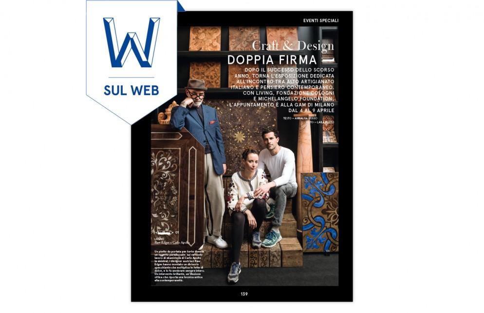 04_living_magazine_05_WEB
