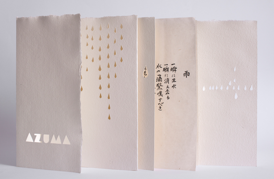 6.-Kengiro-Azuma-ioggia2
