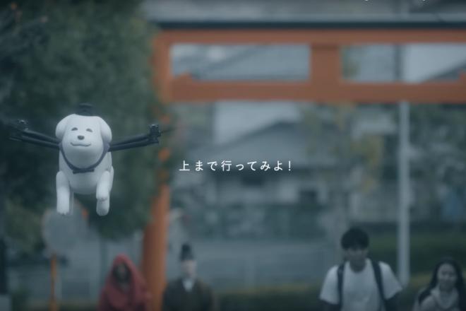 cane-drone-yukimaru-living-corriere
