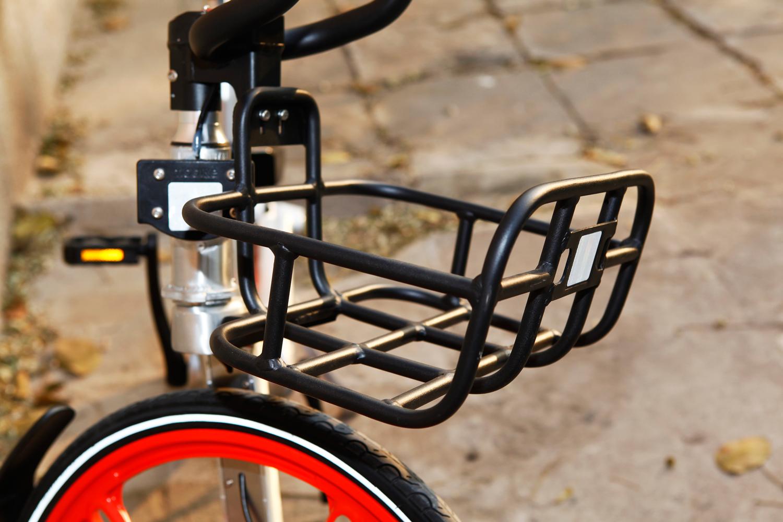MOBIKE bici