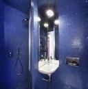 24 Bisazza Rain Blue the Swarovski Crystal Collection