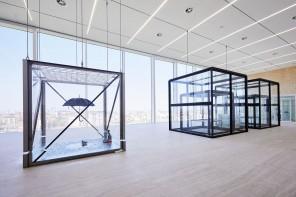 La Torre della Fondazione Prada