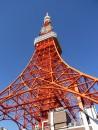 Tokyo-Tower-(C)TCVB_Tokyo-Tower