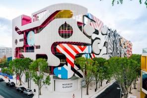 Parcheggiare ad arte a Miami