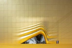 MVRDV riveste d'oro una discoteca a Seoul