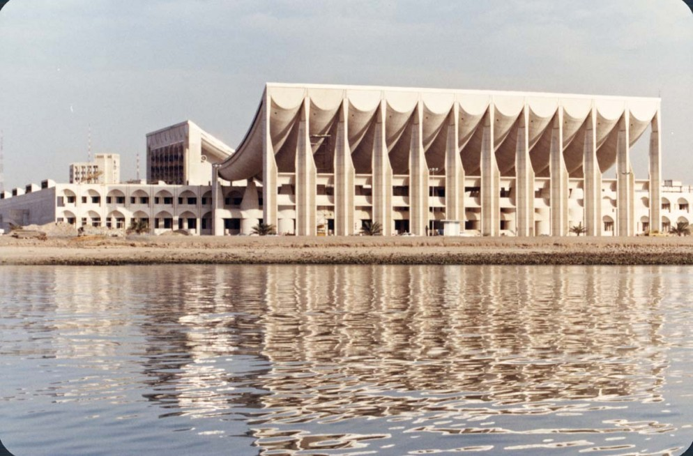 Kuwait Parliament_copyright Utzon Center and Utzon Archives
