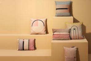 20 indirizzi per comprare cuscini online