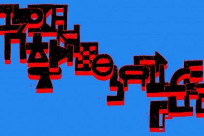 The Alphabet by NDP x Terraforma 1