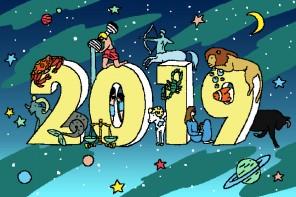 L'oroscopo del 2019