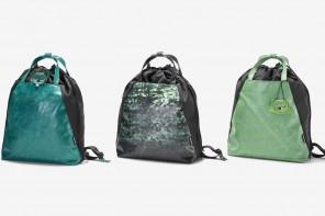 Le borse di Freitag 100% plastica riciclata