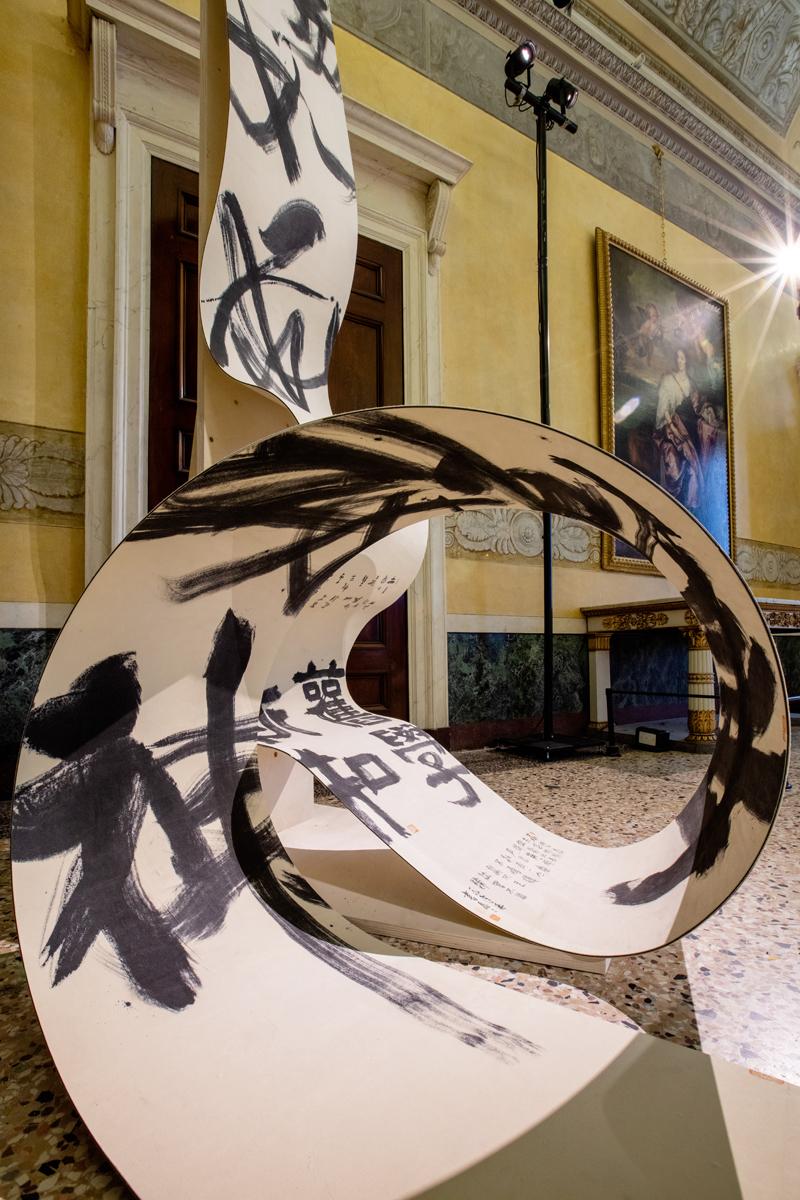 decoding-palazzo-reale-milano-alcantara-living-corriere-15