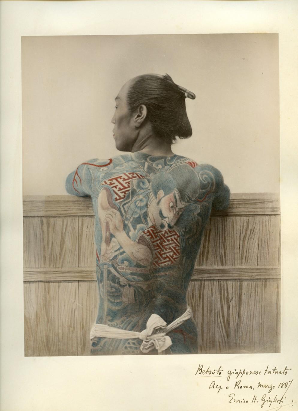 Catalogo Tattoo 2017 tattoo storie sulla pelle. la mostra al museo m9 venezia mestre