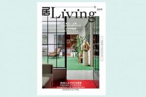 Living parla cinese