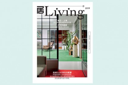 cover-living-cinese