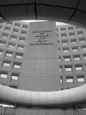 1614px-USDHUD_headquarters