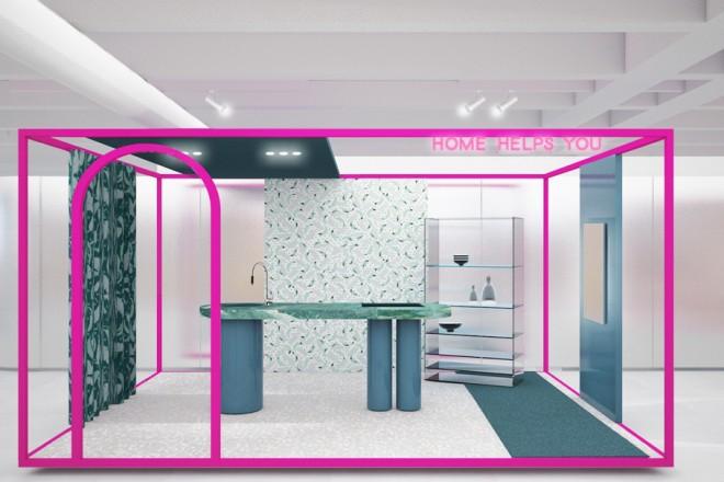 03 DT - Digital life scenes_kitchen