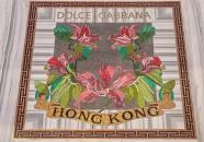 dolce-e-gabbana-boutique-hong-kong-07
