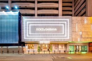 Dolce & Gabbana, un universo di stupore