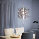 lampade-design-più-famose-ps2014-ikea