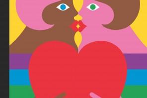Il mondo illustrato di Olimpia Zagnoli