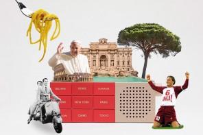 La radio vintage sintonizzata sul mondo