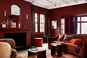 Color bordeaux per arredare e decorare