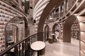 La libreria-labirinto che sembra un'opera di Escher