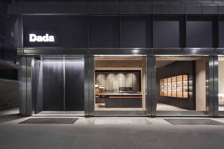 Durini Design District alla Milano Design City 2020 - Foto