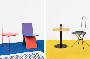 IKEA Anni 80: online una vendita di arredi per veri intenditori