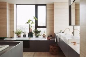 Idee per bagno moderno: le tendenze 2021