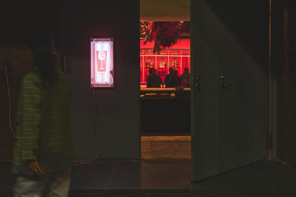 12_BnA_WALL - Key visual - Entrance (Photo by Takeshi Sasaki)
