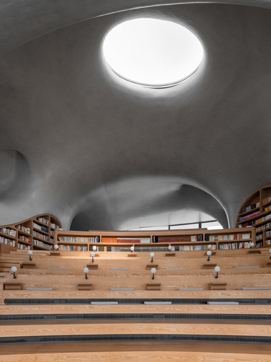11_MAD_Wormhole Library_by CreatAR Images