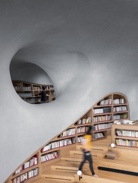 13_MAD_Wormhole Library_by CreatAR Images