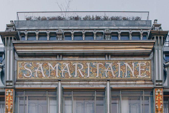 Facade_Monnaie_Street_2_Matthieu_Salvaing