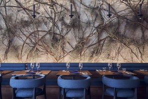 A Parigi, il ristorante Forest è una grotta brutalista nel museo